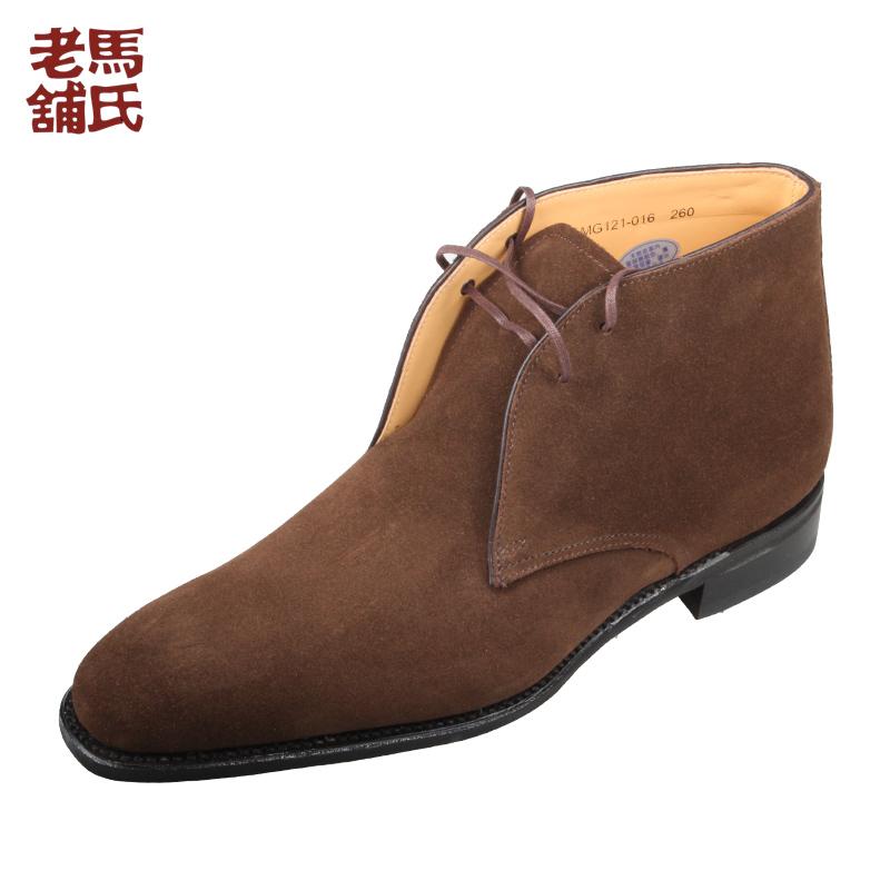 Mars old shop Da lộn phong cách châu Âu và Mỹ Da bò Goodyear Giày da cao cổ nam giày đế mềm MG121-016 - Giay cao