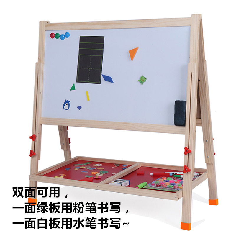 usd 85 75 large solid wood children writing board children home