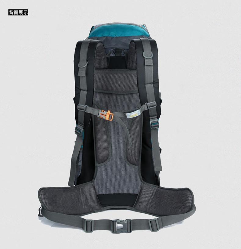 戶外80L超大容量專業雙肩登山包85升越野男女多功能徒步旅行背囊