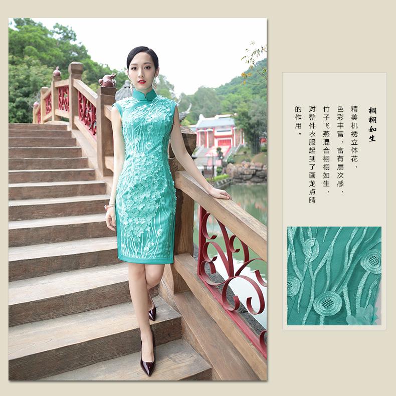 【美体艺术】风韵时尚 婉约气质(27) - Zwx8818 - Zwx8818