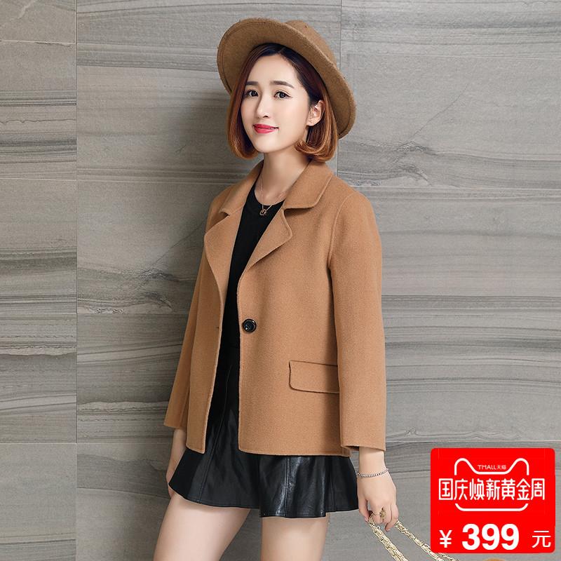 2018秋冬季新款雙面羊絨大衣女短款韓版顯瘦小個子毛呢外套呢子