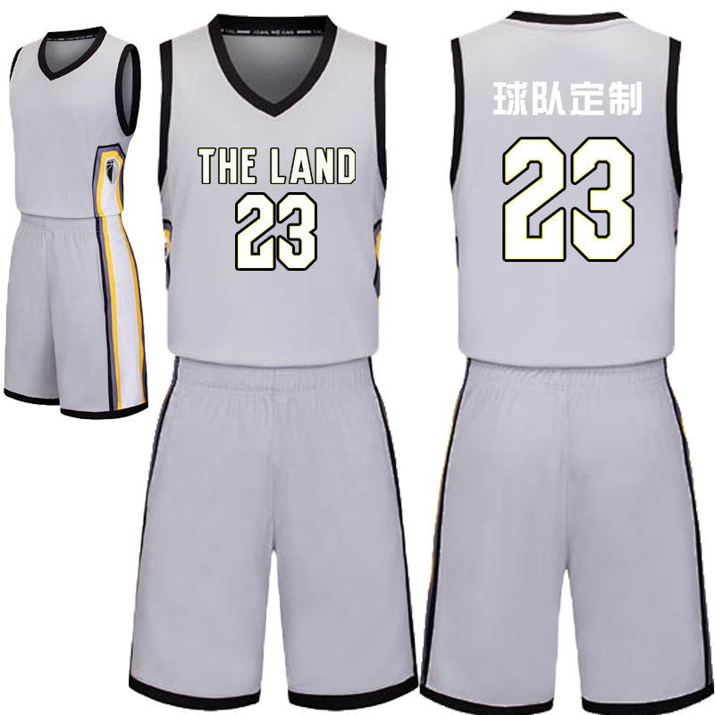 Knight City version of the basketball suit custom gray basketball clothing  children adults with the same a4d328eb1