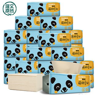 [Liwen primary color] 30 packages of food grade paper for mother and infant