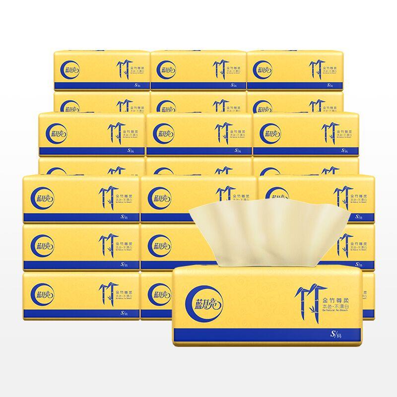【蓝月亮】本色抽纸整箱27包