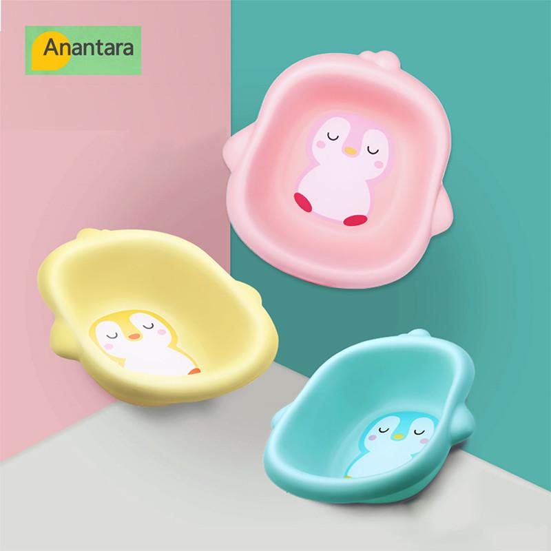 【恩諾童】嬰兒洗臉盆寶寶洗屁屁PP洗腳盆