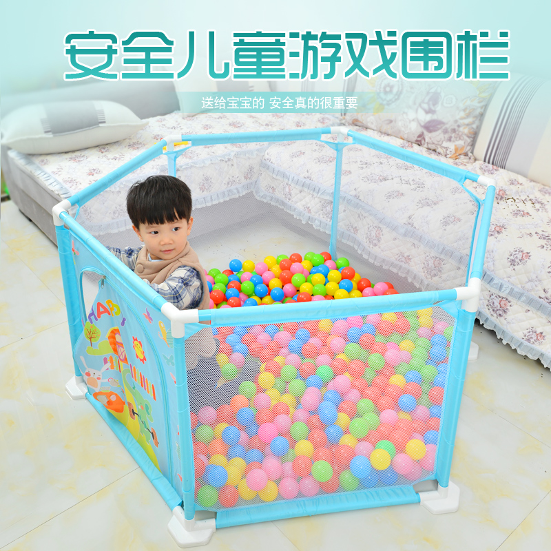 USD 7.04] Child fence Safety crawling toddler game fence indoor baby ...