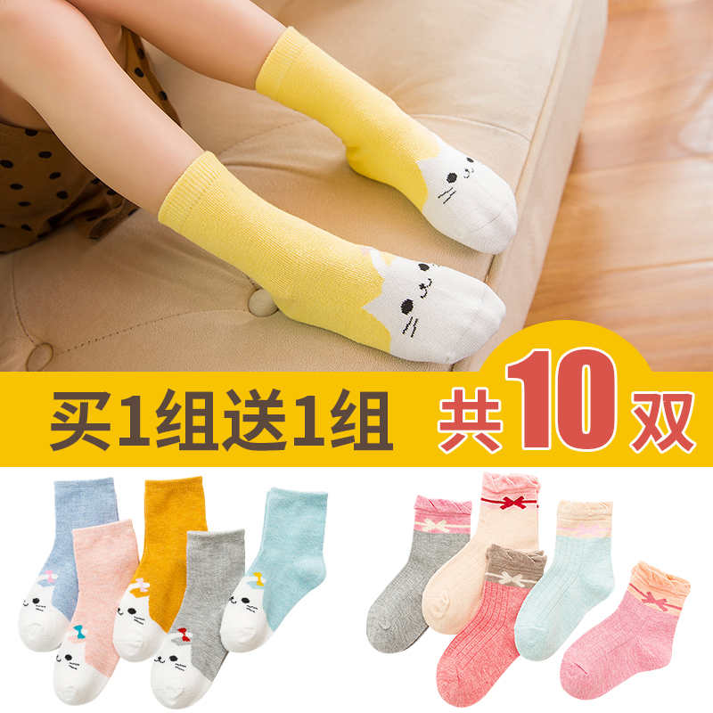 Autumn And Winter Toe Cat + Bow [10 Pairs In Total]