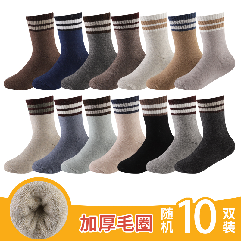 Autumn And Winter Crossbar Random Color [total 10 Pairs]