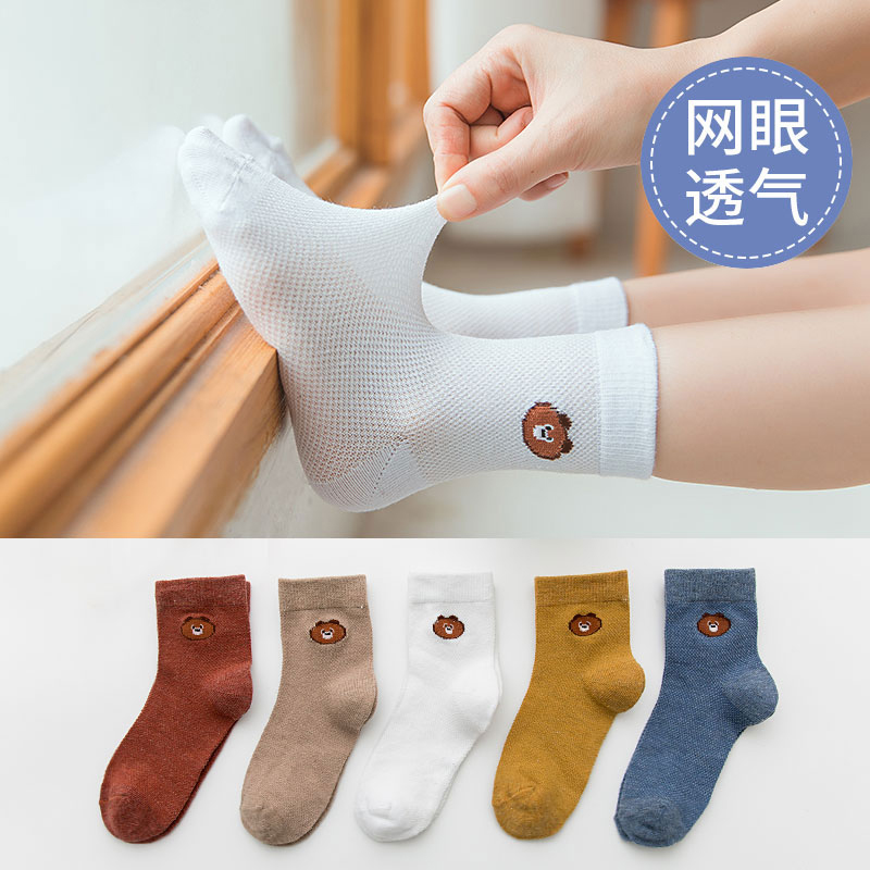 Spring And Summer Mesh Mesh Bear Head Embroidery 5 Pairs