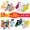 Children's socks cotton autumn and winter thickening boys and girls baby in the tube cotton socks 1-3-5-7-9-10-12 years old 6