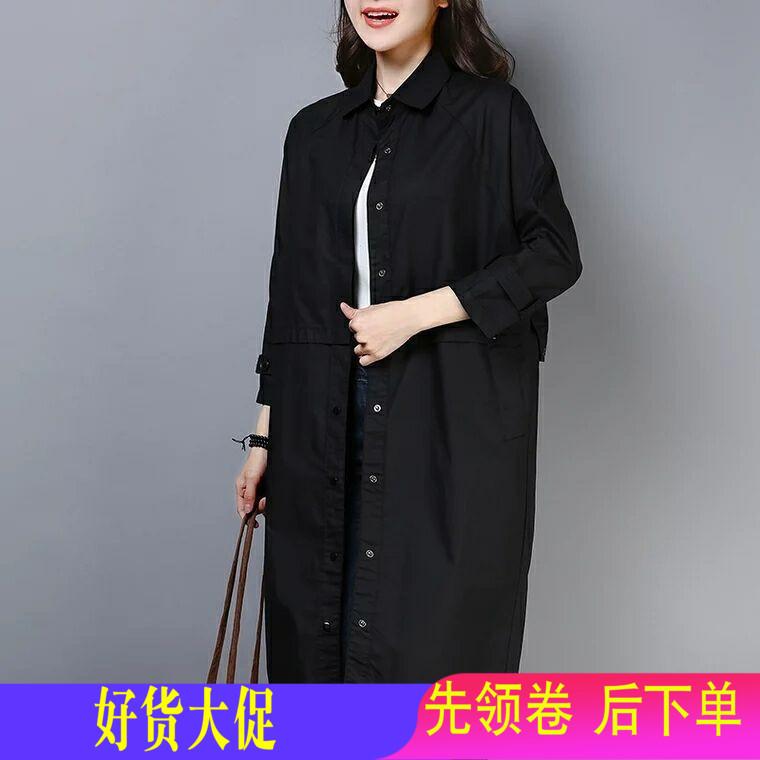 中长款外衣女2018秋季新款宽松显瘦胖mm女士春秋外套气质大码风衣