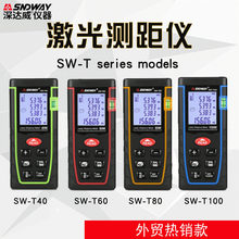 SNDWAY / SW-T40 40m hand-held laser range finder infrared measuring instrument electronic scale foreign trade
