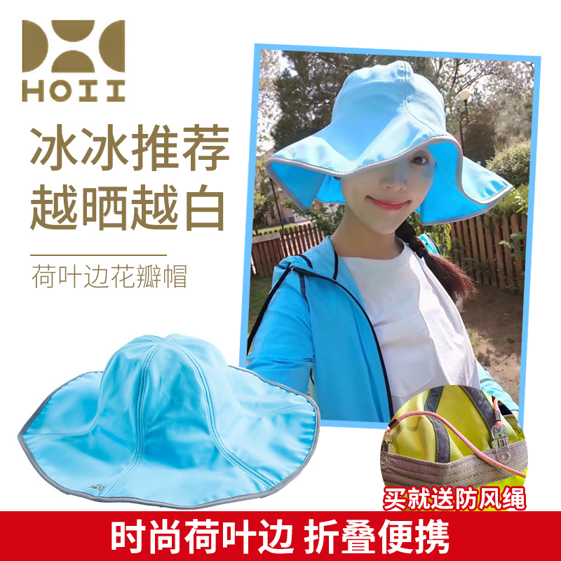 9610c5ed827b2 Taiwan after benefit hoii sun hat petal hat lotus leaf big hat visor cap  folding portable ...