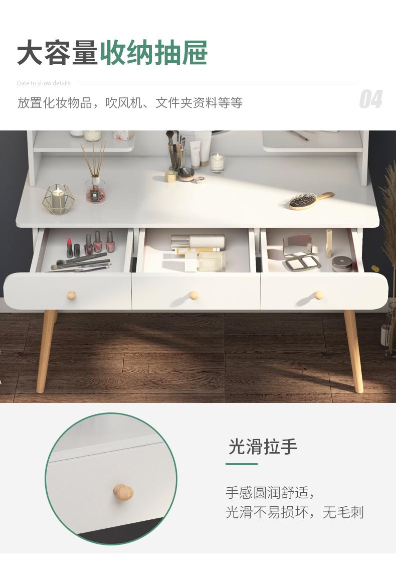 @沐風之南家具清倉特價簡約現代梳妝臺臥室北歐簡易小戶型網紅輕奢化妝臺桌子