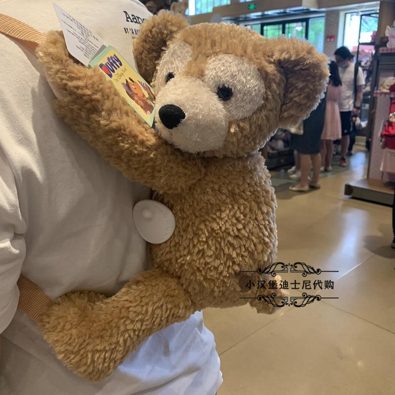 上海迪士尼代購星黛露兔子水桶包雪莉玫史黛拉背包卡通斜挎包