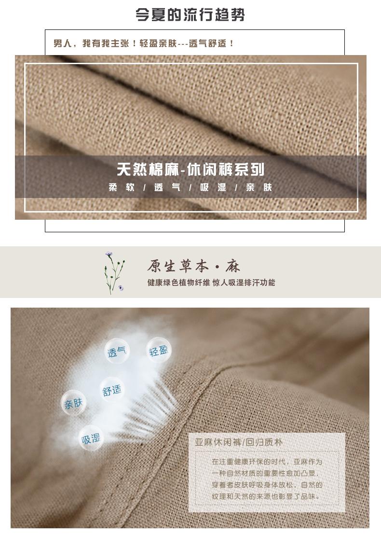 Quần linen nam mùa hè phần mỏng cotton và linen quần lỏng quần âu thẳng phong cách Trung Quốc kích thước lớn quần dài yếm
