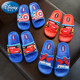 Disney children's slippers summer spiderman boy baby shoes indoor non-slip middle-aged children's home sandals