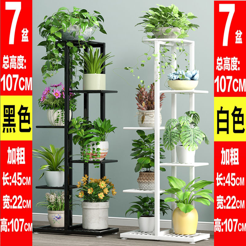 Indoor multi-storey balcony Simple modern green radish flower table Flower pot rack Flower rack European wrought iron space-saving