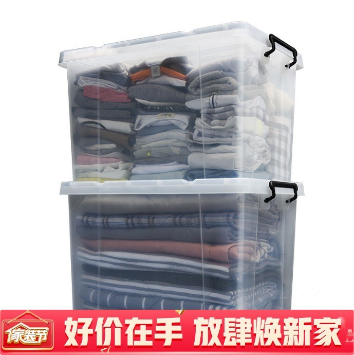 Transparent storage box Fully transparent 120l Storage locker for clothes thickened Large finishing box King size simple