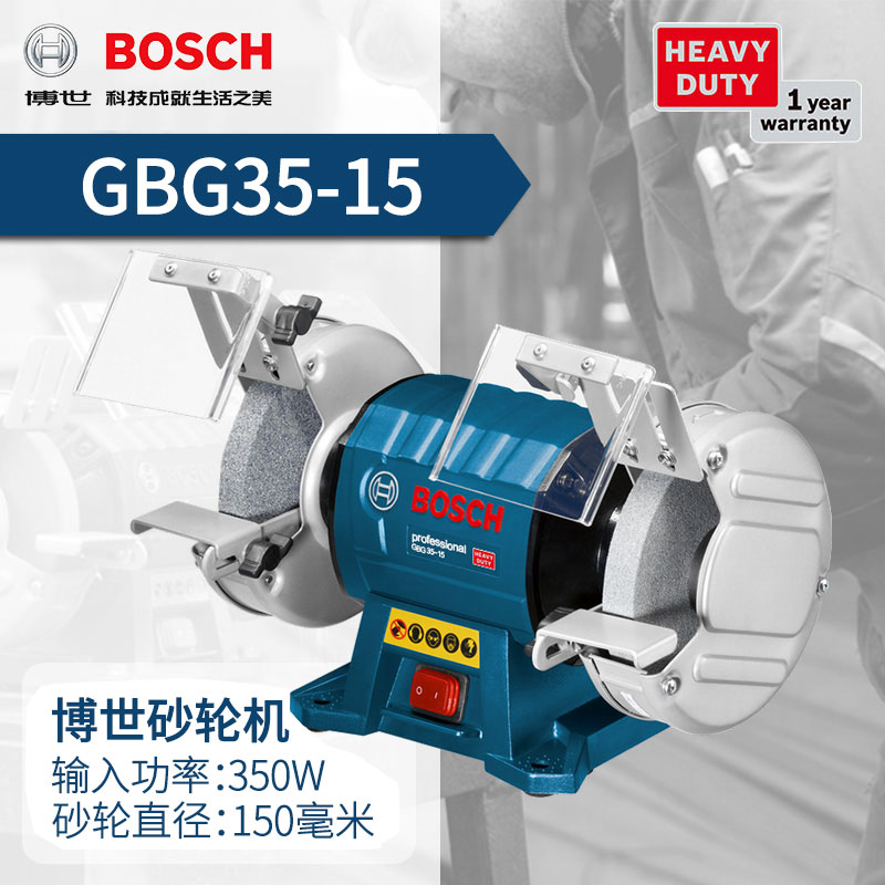 Incredible Bosch Table Grinder Gbg35 15 Vertical Grinder Gbg60 20 Small Metal Electric Grinder Alphanode Cool Chair Designs And Ideas Alphanodeonline