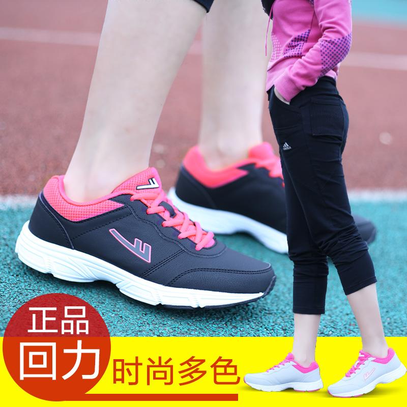 回力春秋低帮纯色系带女士休闲帆布时尚平底学生鞋运动单板透气鞋