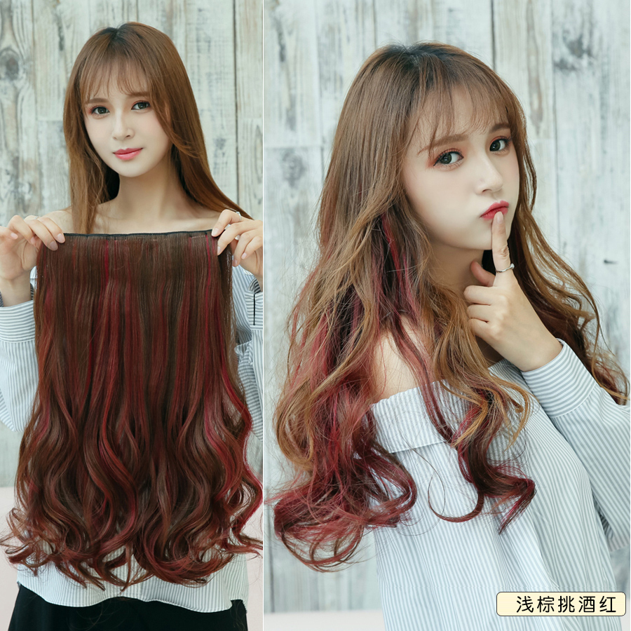 Usd 1946 Highlights Wig Piece Gradient Long Curly Hair Long Hair