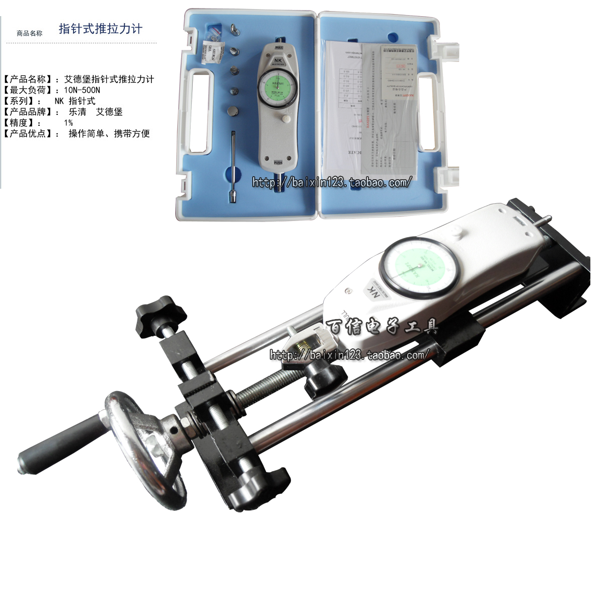 Usd 859 Simple Type Horizontal Tensile Testing Machine Push Rally Wire Harness Lightbox Moreview