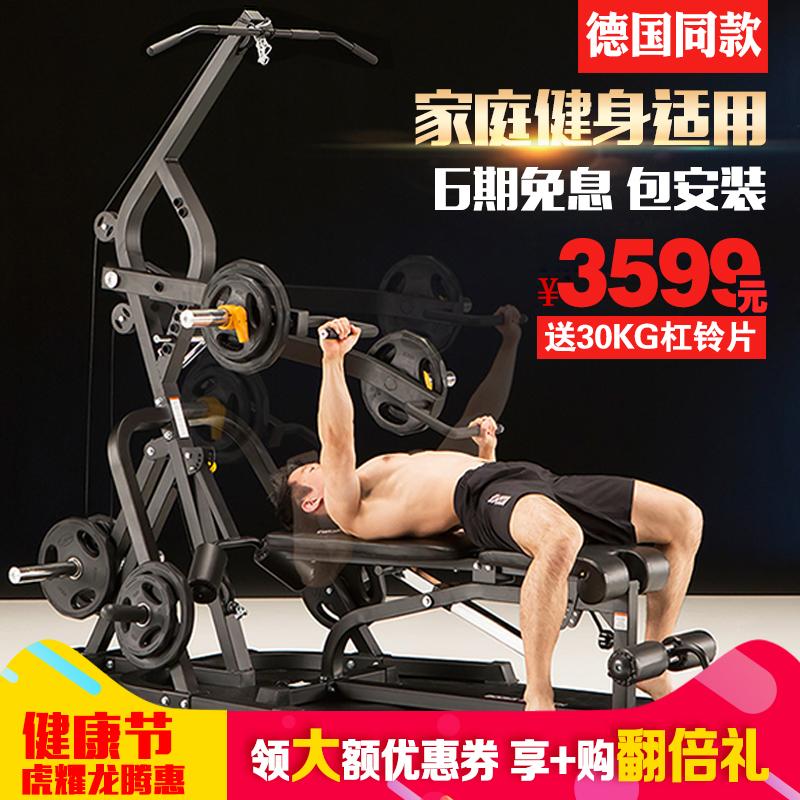 家商用健身房私教工作室綜合訓練器材大型力量深蹲臥推架多功能