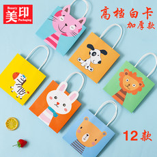 Christmas paper bag cute cartoon gift bag kindergarten snack tote bag child birthday full moon with gift bag