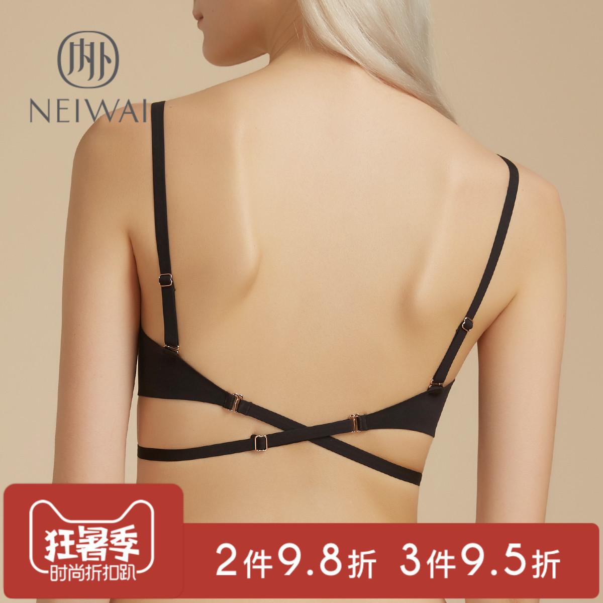 [Brao 3 miếng 95% off] NEIWAI Air cảm giác ánh sáng dây đeo mà không có vòng thép bra vẻ đẹp trở lại đồ lót