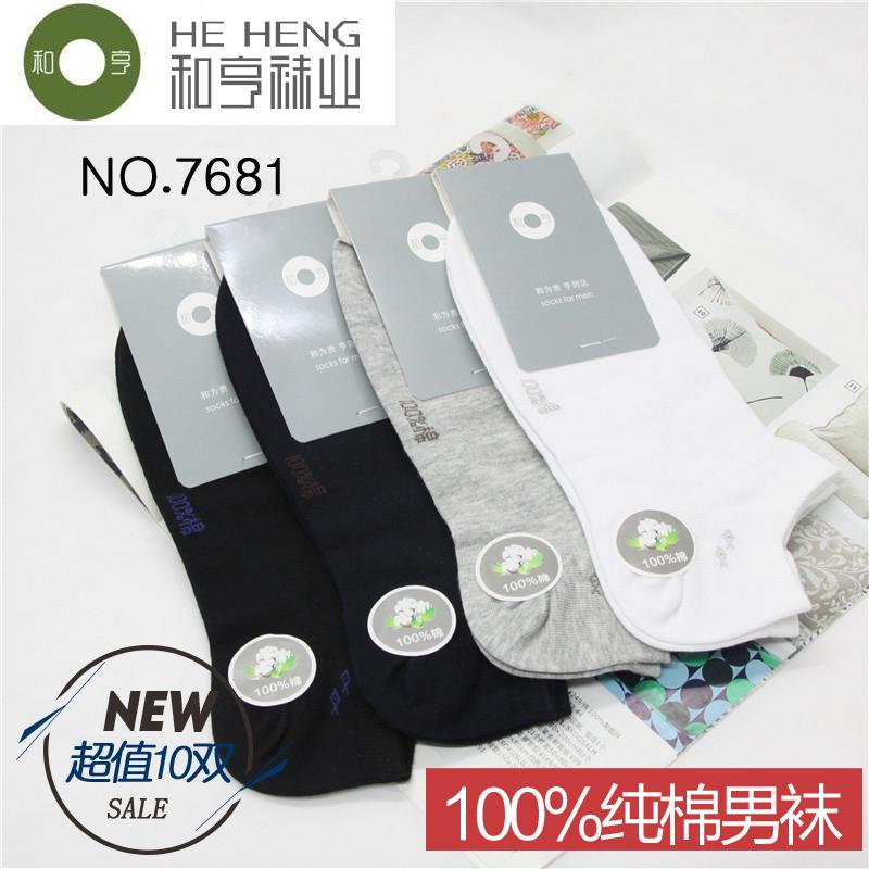 Heheng thiên nhiên mùa hè mỏng thuyền vớ thấp top 100 & cotton cotton khử mùi thấm mồ hôi 7681 - Vớ nam