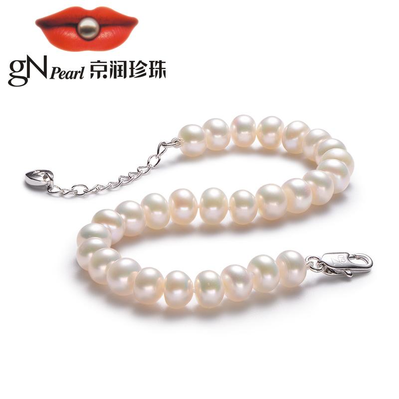 京润 淡水珍珠手链 天猫优惠券折后¥138包邮(¥218-80)