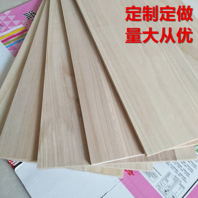 Custom made wood plank 1cm1.2cm solid wood paulownia board DIY handmade solid wood board building model material