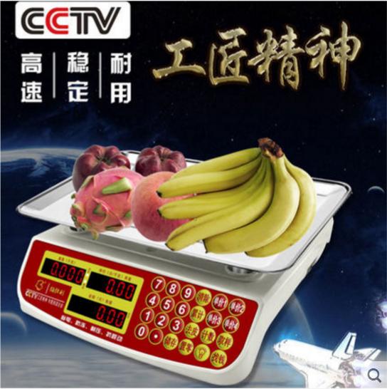 称重台称电子称台秤商用超市30kg计价秤厨房蔬菜水果精准,可领取10元淘宝优惠券