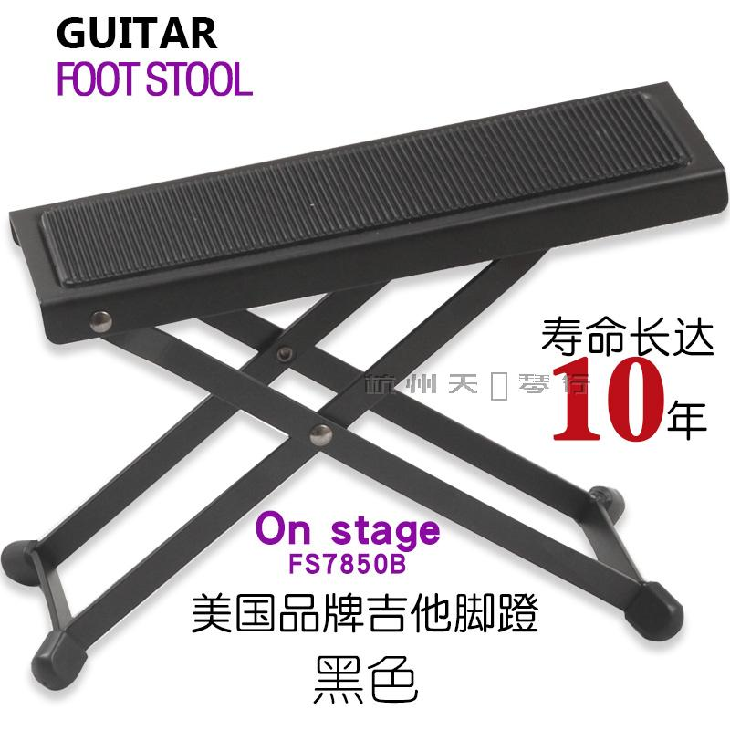 Astonishing Usd 9 63 Guitar Pedal Professional Playing Authentic Guitar Evergreenethics Interior Chair Design Evergreenethicsorg