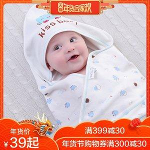 纯棉婴儿抱被新生儿包被春秋冬宝宝用品的小被子夏季薄款包巾抱毯