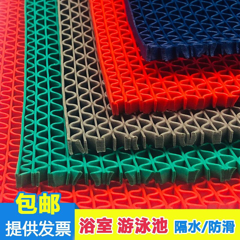 Nhựa PVC rỗng chống trượt phòng tắm bể bơi hồ bơi nhà vệ sinh lối vào nhà vệ sinh đầy đủ mat tùy chỉnh - Thảm sàn