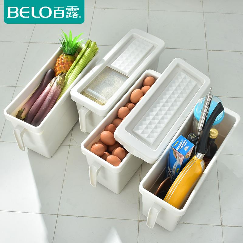 百露厨房收纳箱夹缝整理储物箱橱柜收纳盒厨房用品零食杂物收纳筐
