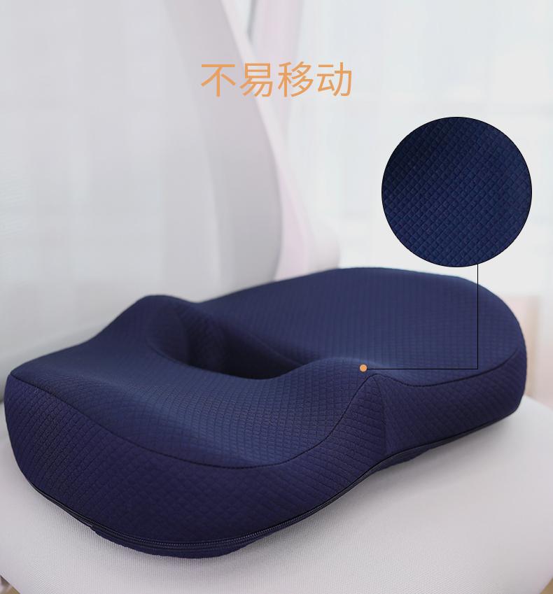 【点彩】美臀坐垫椅子垫子记忆棉座垫 12
