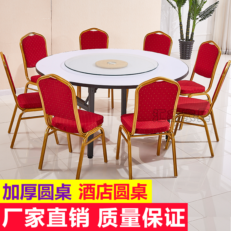 Hotel Folding Round Table Hotel Banquet Round Table Hotel Dining Table And  Chairs Combination Wedding Banquet Table Table And Chairs Restaurant Round  Table