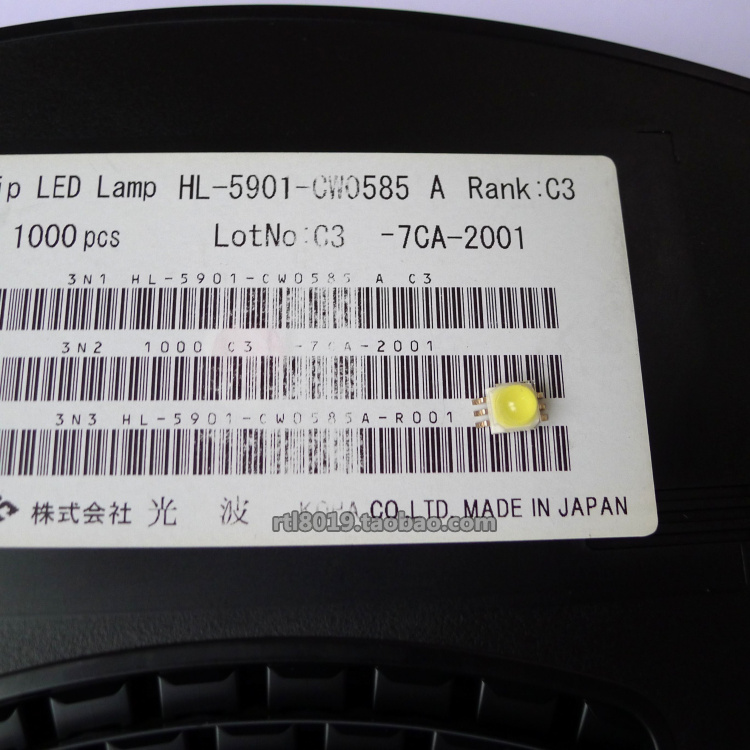 Tang| CCL-LX45IT <LED CHIP RED TRANSPARNT CERM SMD>