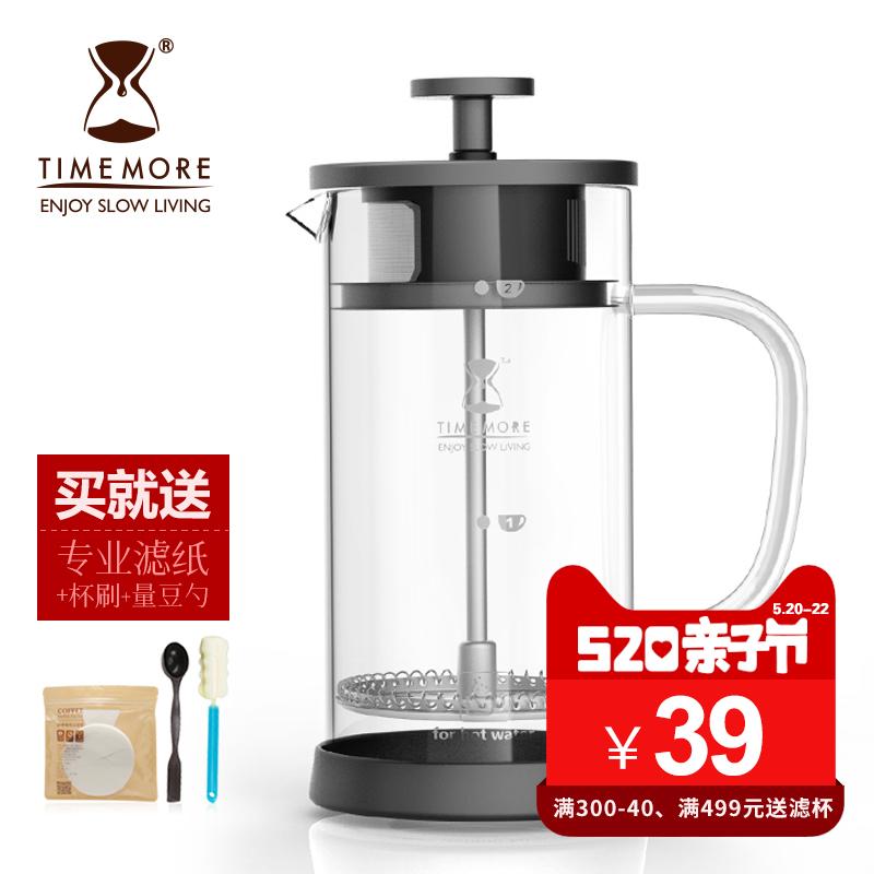Тайский руб маленький черный превышать фильтр франция пресс горшок двойной фильтр французский домой кофе горшок рука порыв фильтр пресс горшок порыв чай устройство