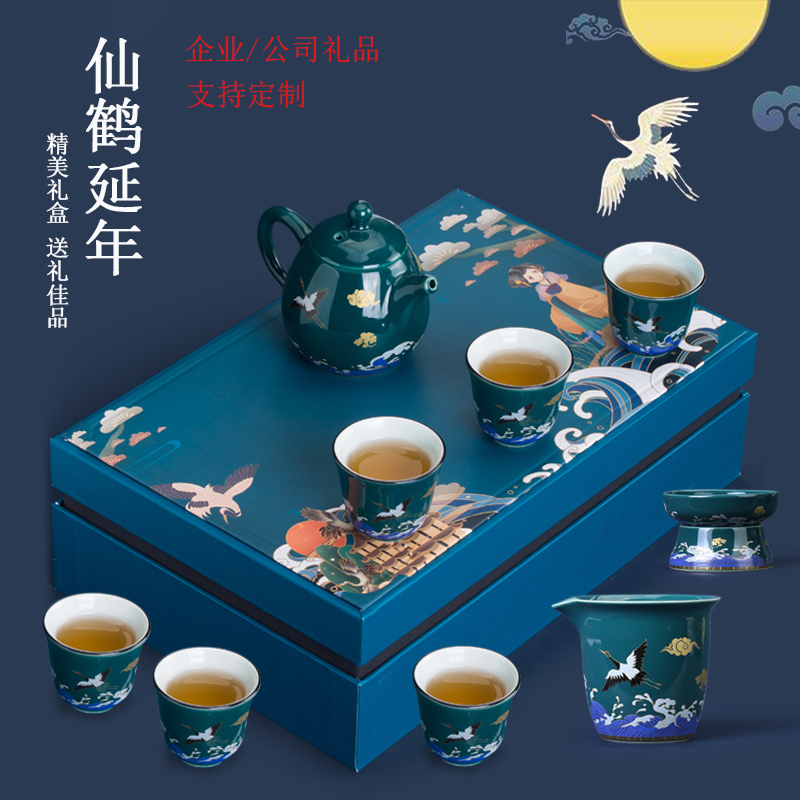 Business tide crane tea set custom logo real estate enterprise opening company event annual meeting with hand gifts