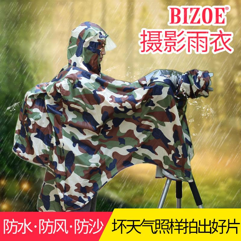 Сто выдающийся на открытом воздухе фотография плащ зеркальные камера дождь длинная модель съемный пончо фотографировать борьба птица водонепроницаемый
