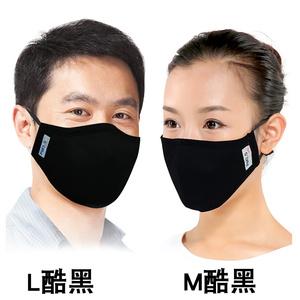 綠盾口罩防霧霾pm2.5男女士成人防塵透氣可清洗易呼吸秋冬季防霾