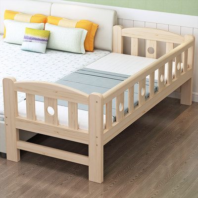 Free shipping stitching bed widened bed extended bed children single bed solid wood baby bed pine wood guardrail bedside custom