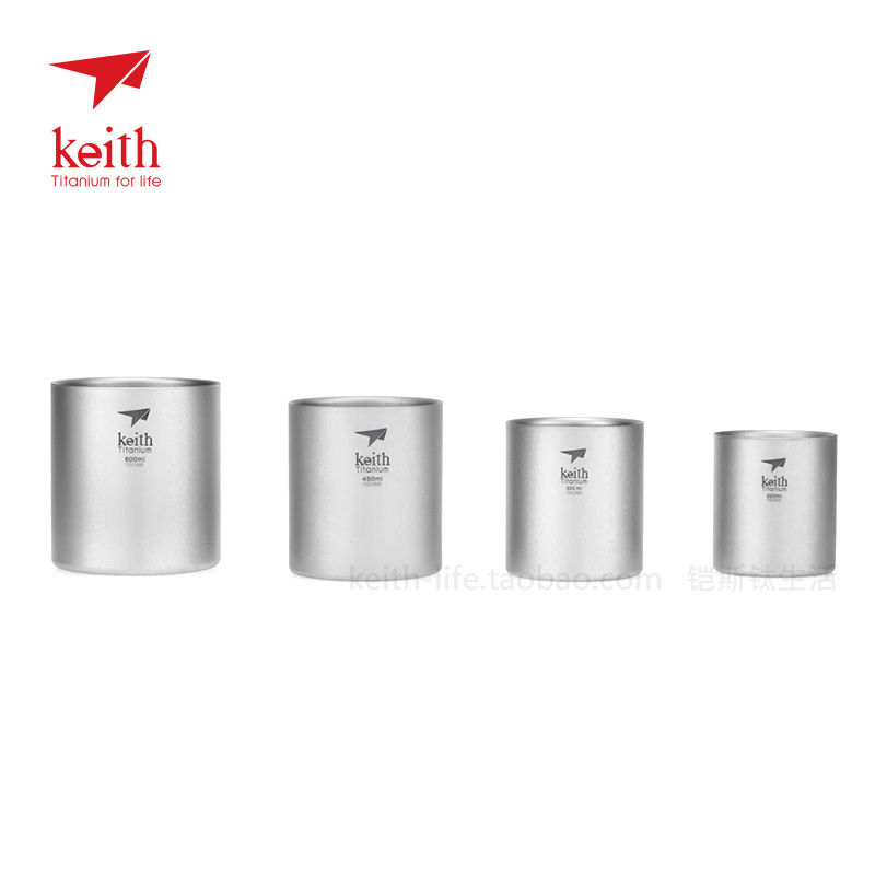 Keith Titanium cup with double layer Ti3501