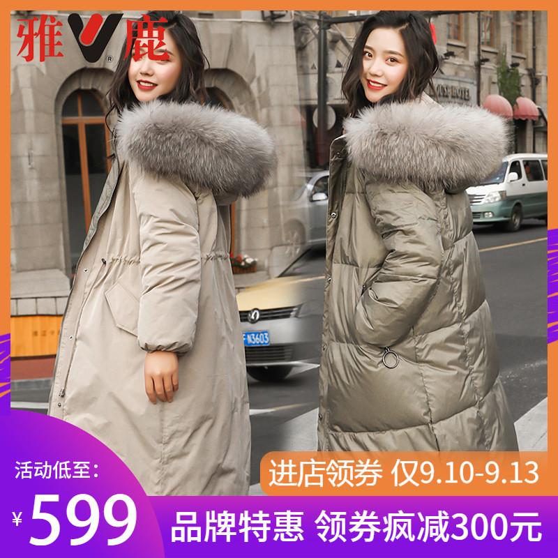 雅鹿羽绒服女中长款2019冬装韩版潮流新款大毛领连帽收腰女式外套
