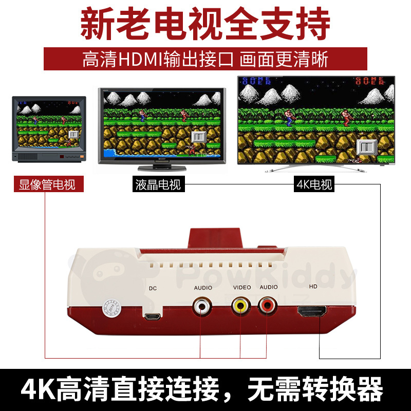 Overlord kid D68 home HD HDMI interface TV game console nostalgic old  Nintendo plug yellow card 8 double handle interactive entertainment Contra  red