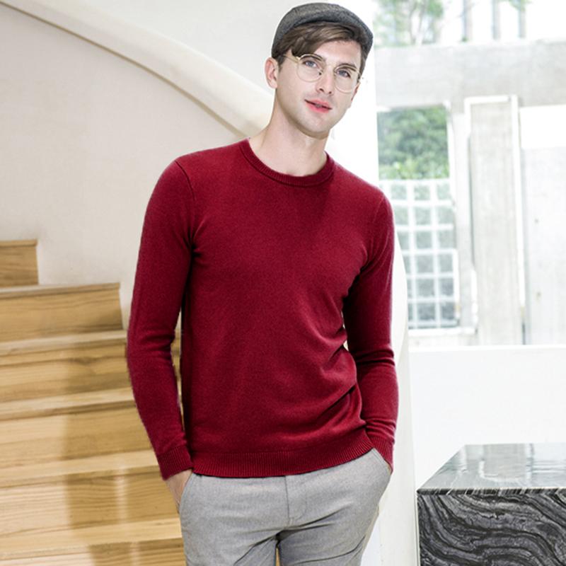 冬季男士毛衣男针织衫圆领加绒打底衫